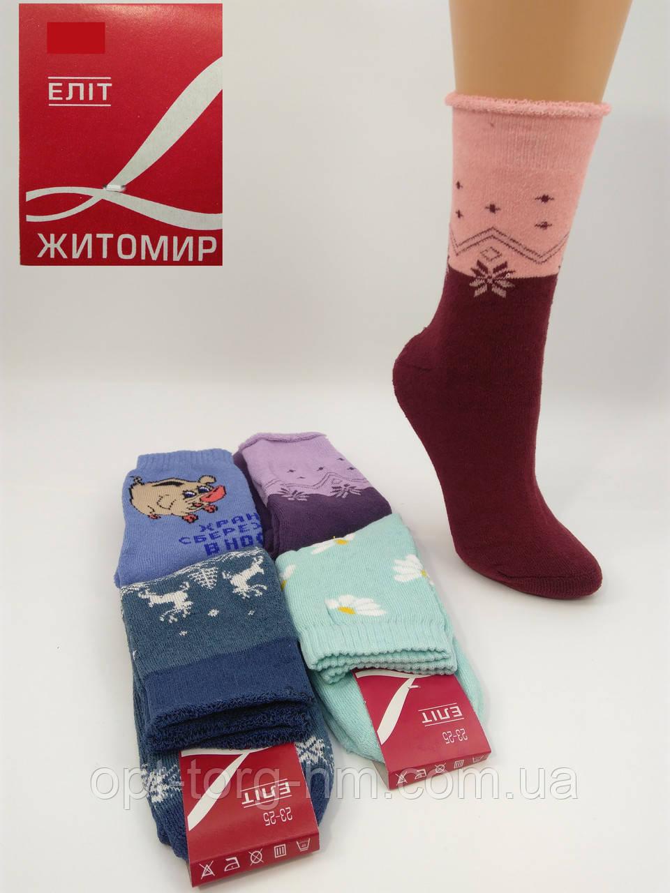 Махровые женские носки  Микс