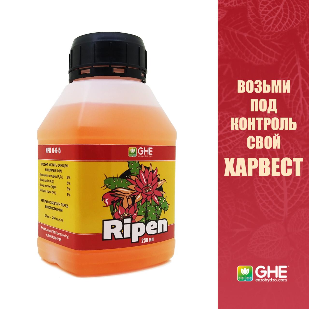 250 мл Ripen от GHE - Стимулятор цветения и плодоношения