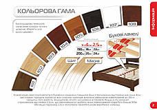 Комод деревянный ВЕГА ТМ ЭСТЕЛЛА, фото 3
