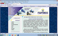 Разработка сайта, Дизайн сайта, Поддержка сайта, Разработка презентаций…