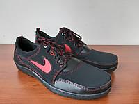 Туфли мужские спортивные черные с красными вставками прошитые удобные ( код 8141 ), фото 1