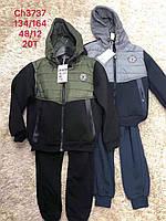 Спортивный костюм 2 в 1 с начесом для мальчика оптом, S&D, 134-164 см,  № CH-3737