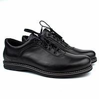 Туфли кожаные облегченные черные демисезонная мужская обувь комфорт Rosso Avangard Herzog Ragn Black Comfort