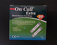 On call extra 50шт