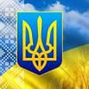 График работы Parketti на День Независимости Украины