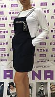 """Сарафан женский Лия (42-46) """"Elza"""" LM-979"""
