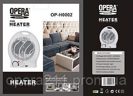 Дуйка OPERA DIGITAL OP-H0002