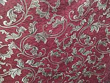 Ткань для обивки мебели недорого Бостон бордо