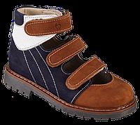 Туфли ортопедические 06-313 р. 21-30, фото 1