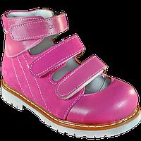 Туфли ортопедические 06-312 р. 31-33, фото 1