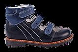 Туфли ортопедические 06-315 р. 31-36, фото 2