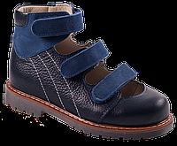 Туфли ортопедические 06-315 р. 21-30, фото 1
