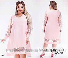 Платье 245  58-60  /р68