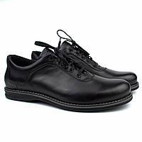 Туфли облегченные черные кожаные демисезонная мужская обувь больших размеров Rosso Avangard Ragn Comfort BS, фото 1