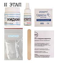 Ремкомплект для трещин акриловых ванн Просто и Легко 100 г (SUN0842), фото 3