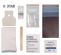 Ремкомплект для сколов акриловых ванн Просто и Легко 50 г (SUN0838), фото 3