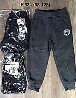Спортивные штаны с начесом для мальчика оптом, Taurus, 98-128 см,  № F-634, фото 1