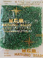 Рубка Matsuno 52 11/0 2CUT 100гр Світло зелений, внутрішній колір срібло
