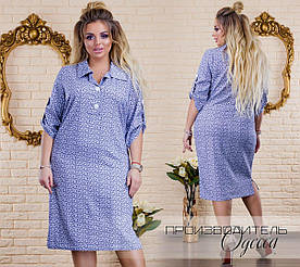 Платье 3149    60    /р34