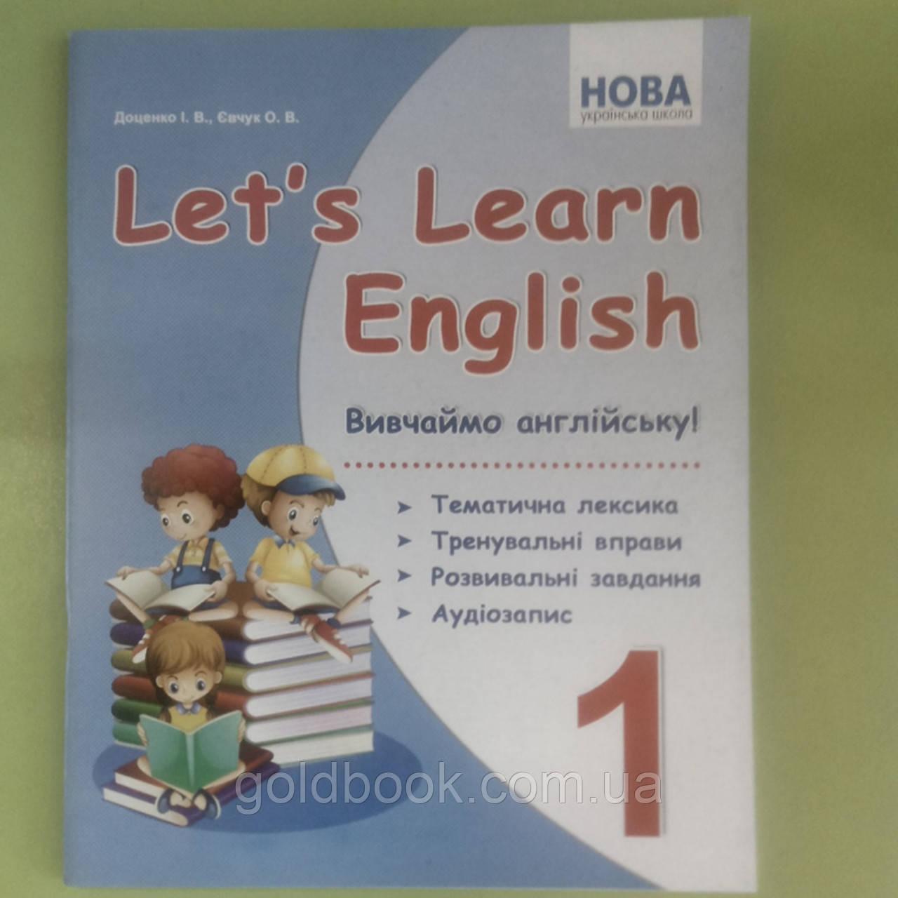 Англійська мова 1 клас посібник Let's Learn English