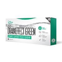 Дренирующий напиток для похудения DrainEffect Green