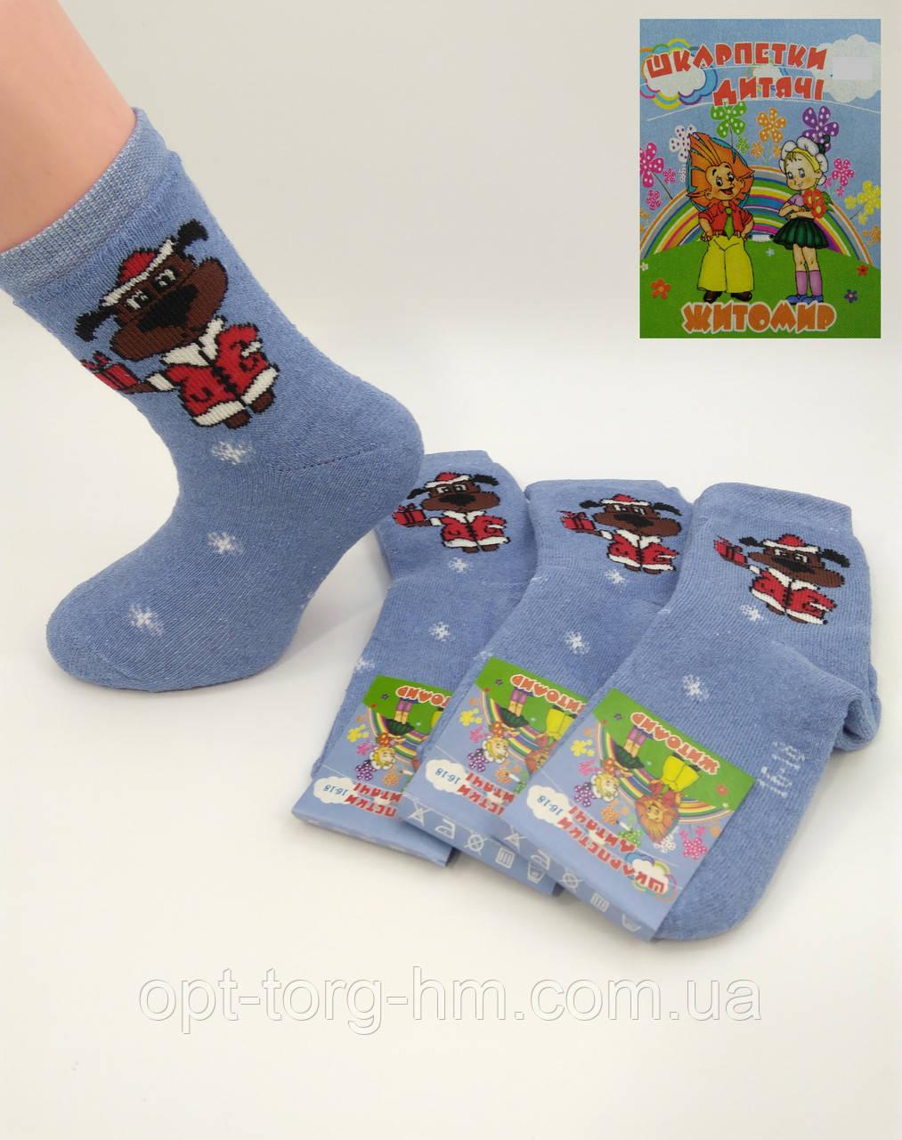 Махровые детские носки 16-18 (25-28р.)