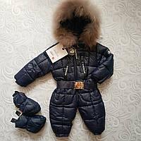 Зимний детский комбинезон Moncler, фото 1