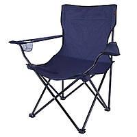 Стул, стульчик, кресло, рыбацкое, туристическое, с подстаканником, стульчик паук, комфортный, лёгкий, удобный