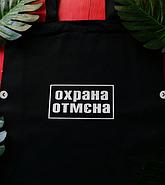 Сумка шоппер Эко сумка, фото 4