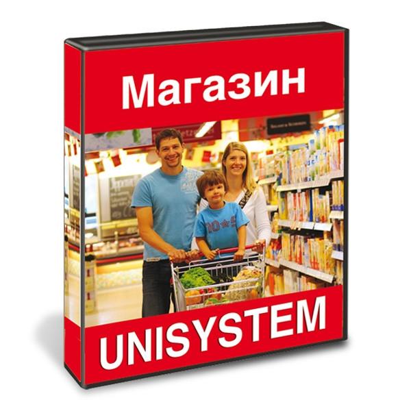 UNISYSTEM Магазин