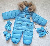 Зимний брендовый комбинезон трансформер., фото 1