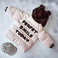 Куртка детская вельвет 1-5 года