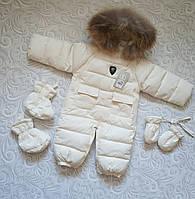 Зимний брендовый комбинезон трансформер.