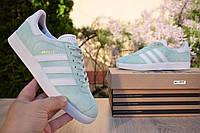 Adidas Gazelle мятные адидас кроссовки кеды женские газели