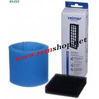 Набор фильтров для пылесоса Zelmer Aquawelt
