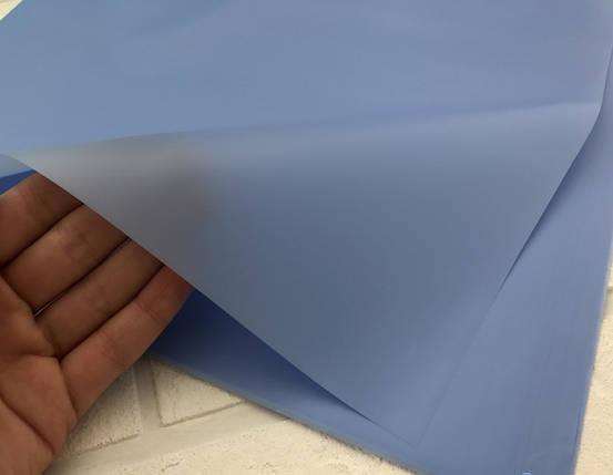 Калька для упаковки цветов Темно-синяя непрозрачная 60*60 см, 20 листов, фото 2
