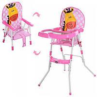 Cтульчик-трансформер 2в1 (для кормления+стульчик) GL 217С-909 Жираф, розовый