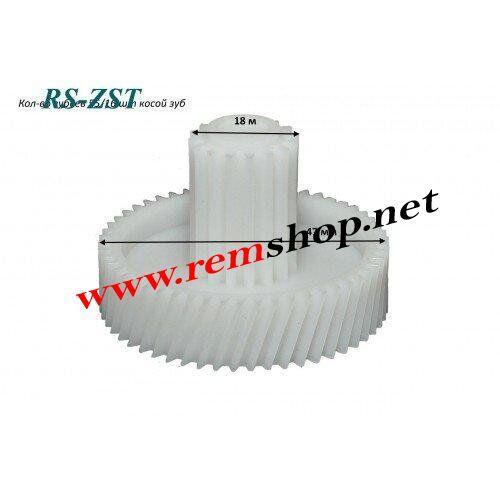 Шестерня диаметр 18/47 мм для электро-мясорубки