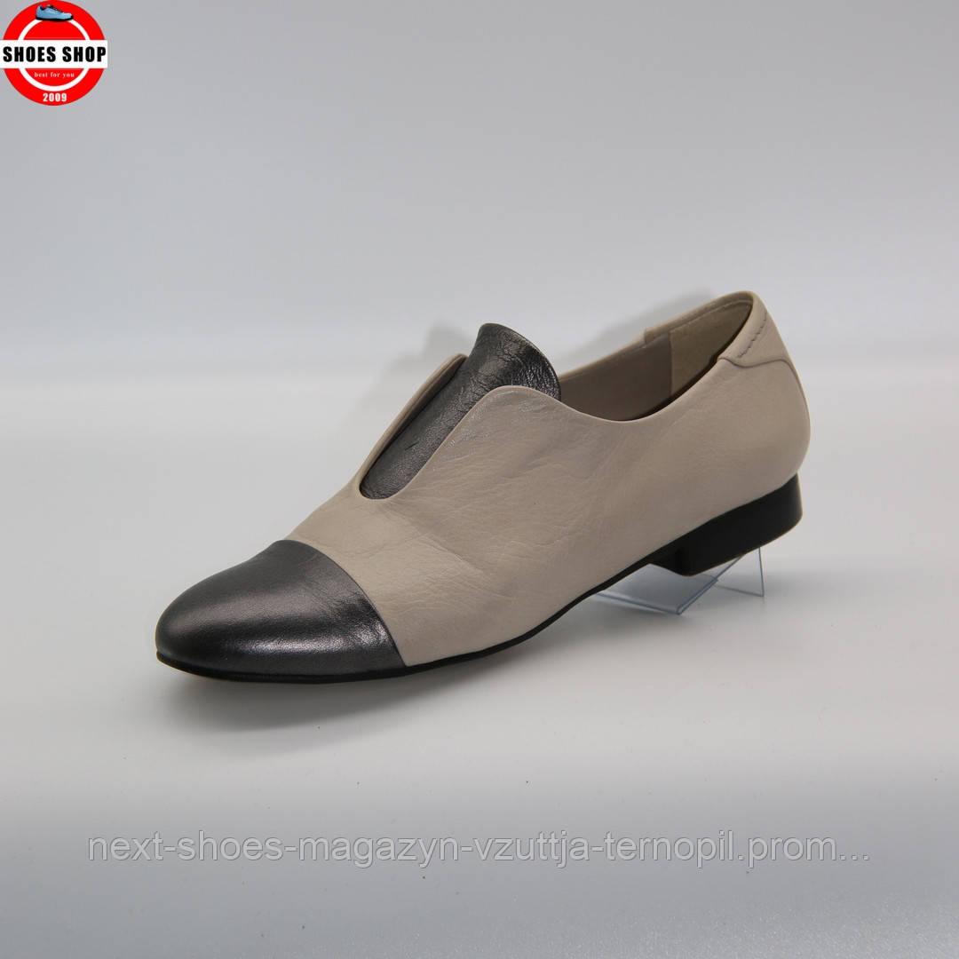 Жіночі туфлі Kaniowski (Польща) кольору слонової кістки. Дуже гарні та комфортні. Стиль: Эльза Хоск