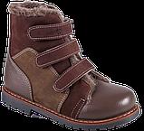 Ортопедические ботинки  зимние М-756 р.31-36, фото 2