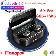 Беспроводные Bluetooth наушники Air Pro G6S-TWS. Box (Power Bank) - 2200 мАч с влагозащитой