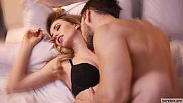Занимаемся сексом с удовольствием