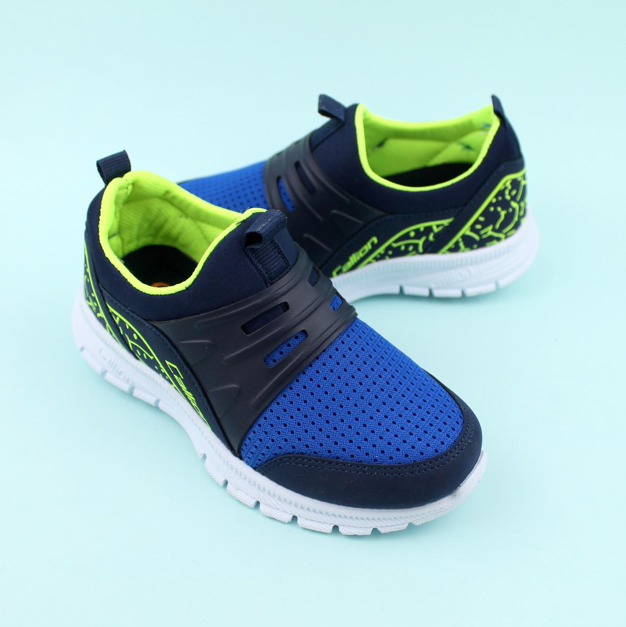 Кроссовки на мальчика синие тм Callion размер 33,35