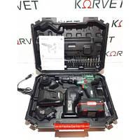 Шуруповерт 4 в 1 аккумуляторный Parkside® реноватор сабельная пила