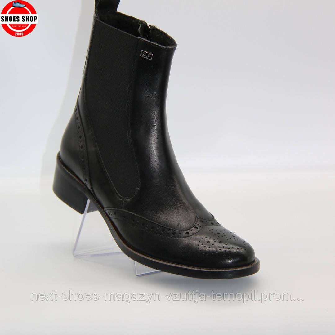 Жіночі ботильони Solo Femme (Польща) чорного кольору. Дуже красиві та комфортні. Стиль: Емма Уотсон
