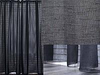 Льняная тюль, цвет черный. (3х2,5м) Код 336т 40-060, фото 1