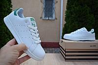 Adidas Stan Smith белые адидас кроссовки женские кросовки кеды