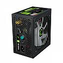 "Блок питания GameMax VP-600-RGB ""Over-Stock"", фото 3"