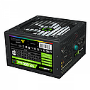 "Блок питания GameMax VP-600-RGB ""Over-Stock"", фото 5"