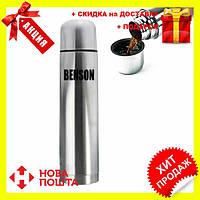 Вакуумный термос из нержавеющей стали BENSON BN-51 (500 мл) | термочашка